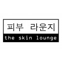 Productos The Skin Lounge